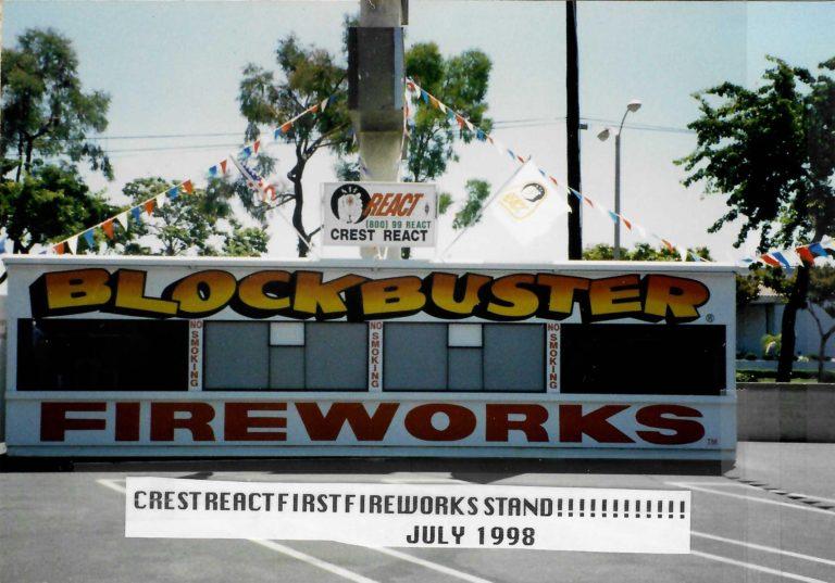 CREST REACT First Fireworks Stand – 1998